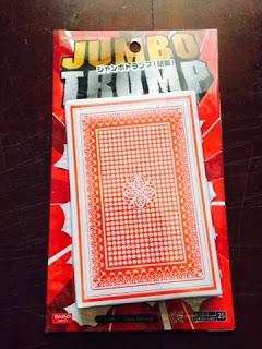 ダイソーのジャンボトランプカード