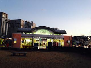 akagi station