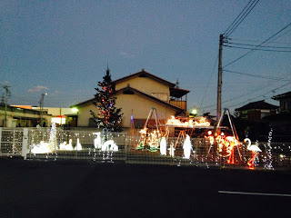 akagi illuminated house