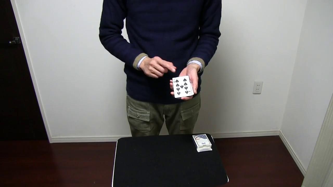変化と移動のカードマジック動画