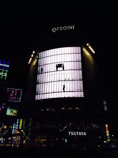 渋谷の街頭液晶画面