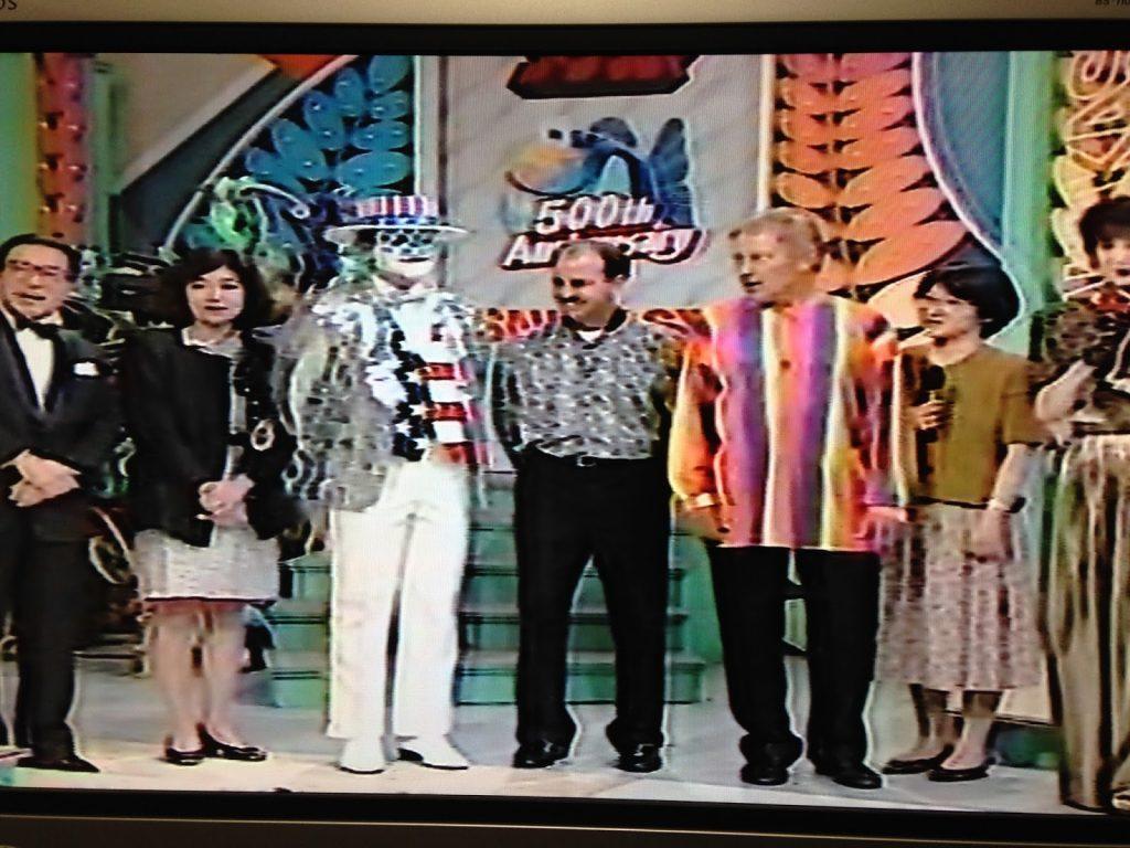 ルーバー・フィドラー なるほど・ザ・ワールド トランプマンUSA、ジョン・ケネディ/Lubor Fiedler Naruhodo! The World(Japanese TV Show) 16