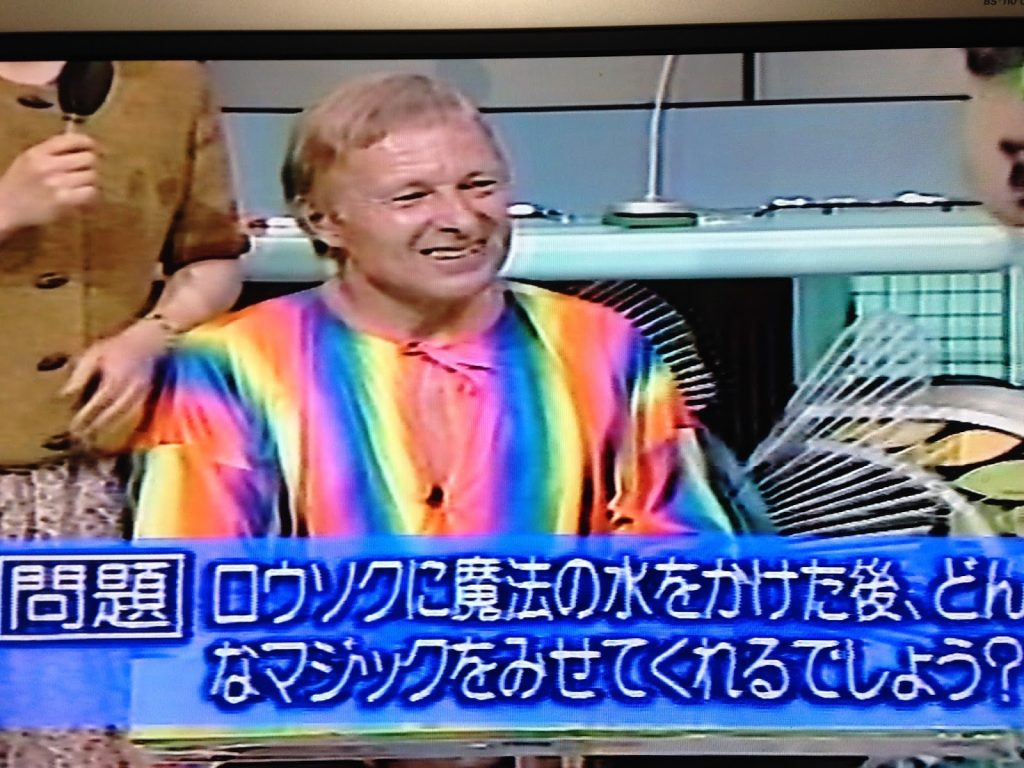 ルーバー・フィドラー なるほど・ザ・ワールド/Lubor Fiedler Naruhodo! The World(Japanese TV Show) 27