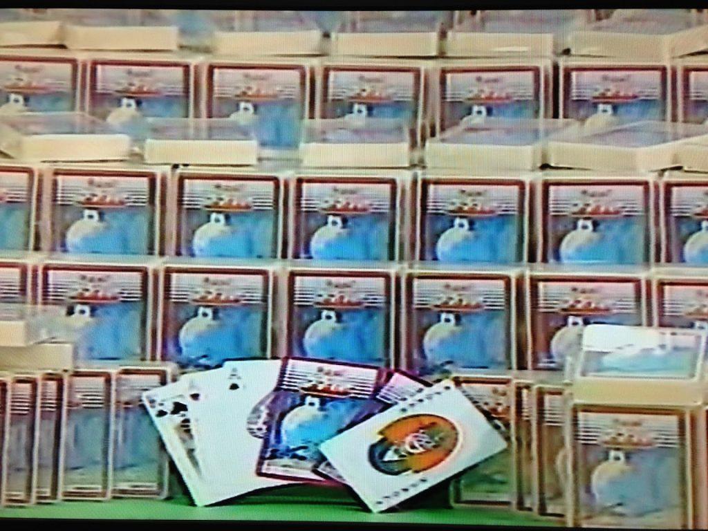 ルーバー・フィドラー なるほど・ザ・ワールド トランプマンの500回記念カード/Lubor Fiedler Naruhodo! The World(Japanese TV Show) 39