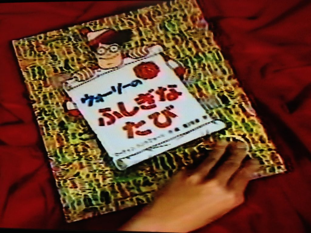 ルーバー・フィドラー なるほど・ザ・ワールド ウォーリーのふしぎなたび/Lubor Fiedler Naruhodo! The World(Japanese TV Show) 42