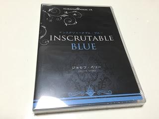 inscrutable blue
