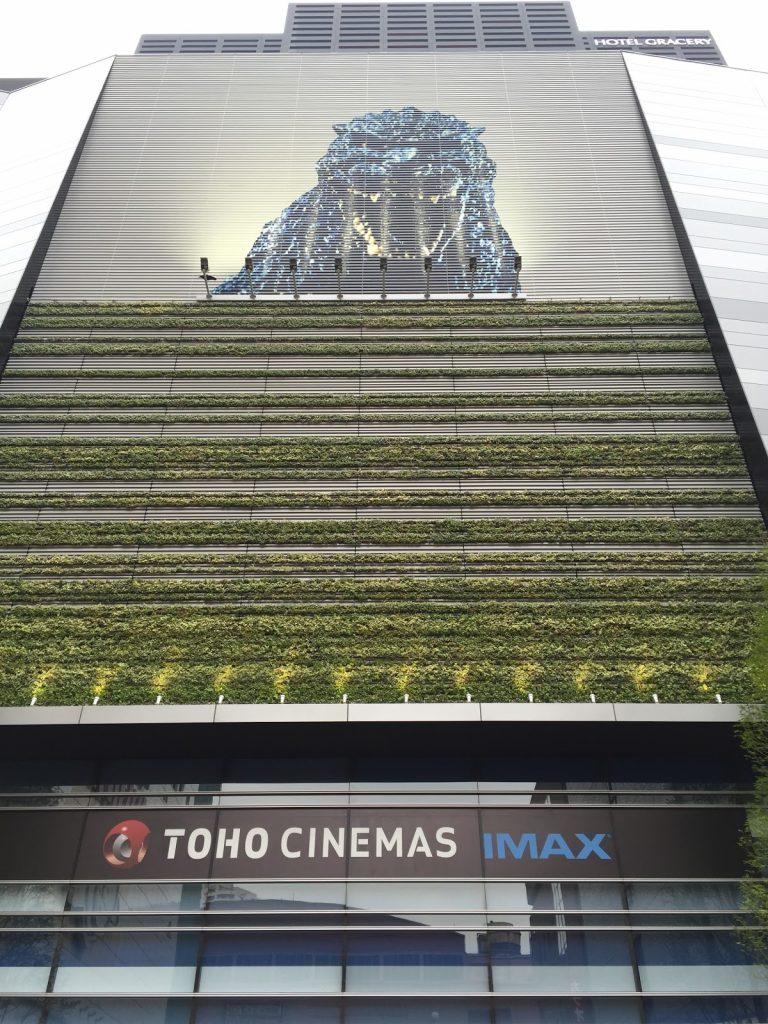TOHOシネマズ 新宿 ゴジラ 広場側