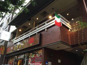イタリアンレストランファボーレさんにて2回目のテーブルホッピングマジック