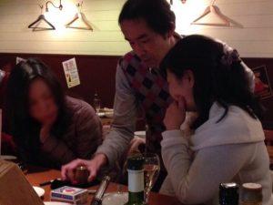 トムズキッチン 千石店にてクロースアップ・マジック at JR巣鴨駅から徒歩7分