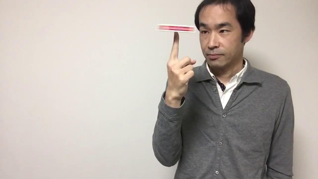 【マジック動画】指の上で回転(スピン)するトランプカードボックス / Spin A Card Box On Finger
