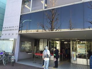 渋谷の税務署