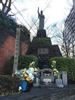 渋谷の税務署横の2・26事件の慰霊像