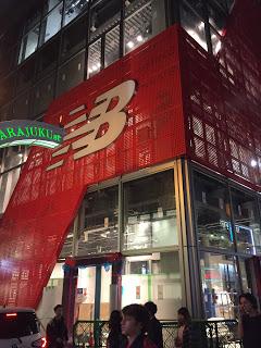 竹下通り向かいにニューバランスのお店が出来るみたい。