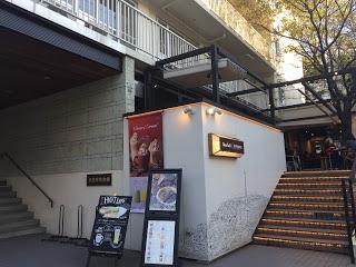 文化学園のカフェレストラン