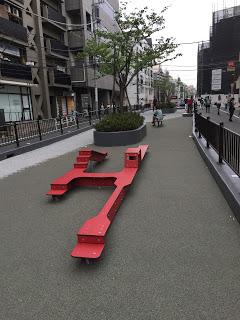 渋谷キャットストリートの公園の遊戯