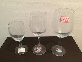 ダイソーで買ったワイングラス3種類