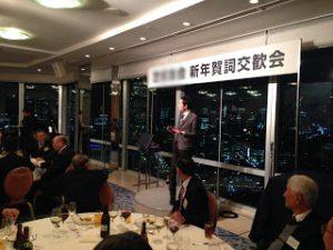 企業の新年会イベントパーティーマジック