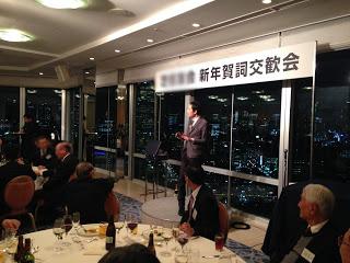 新年会で出張 マジシャン in 東京プリンスホテル / お札マジック