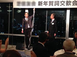 新年会で出張 マジシャン in 東京プリンスホテル / ロープマジック
