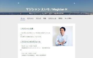 BloggerのテーマをContempoに変更 マジシャンのホームページ