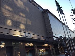 早稲田のリーガロイヤルホテル東京