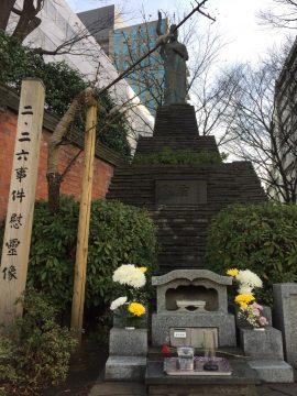 渋谷税務署よこの2・26事件の慰霊像