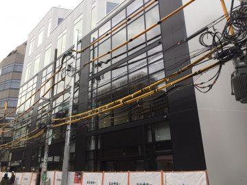 キャットストリートの新しい建物