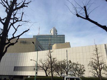 渋谷税務署前のNHK