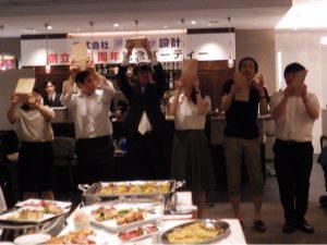 職場の周年パーティー マジシャン / Workplace anniversary party magician