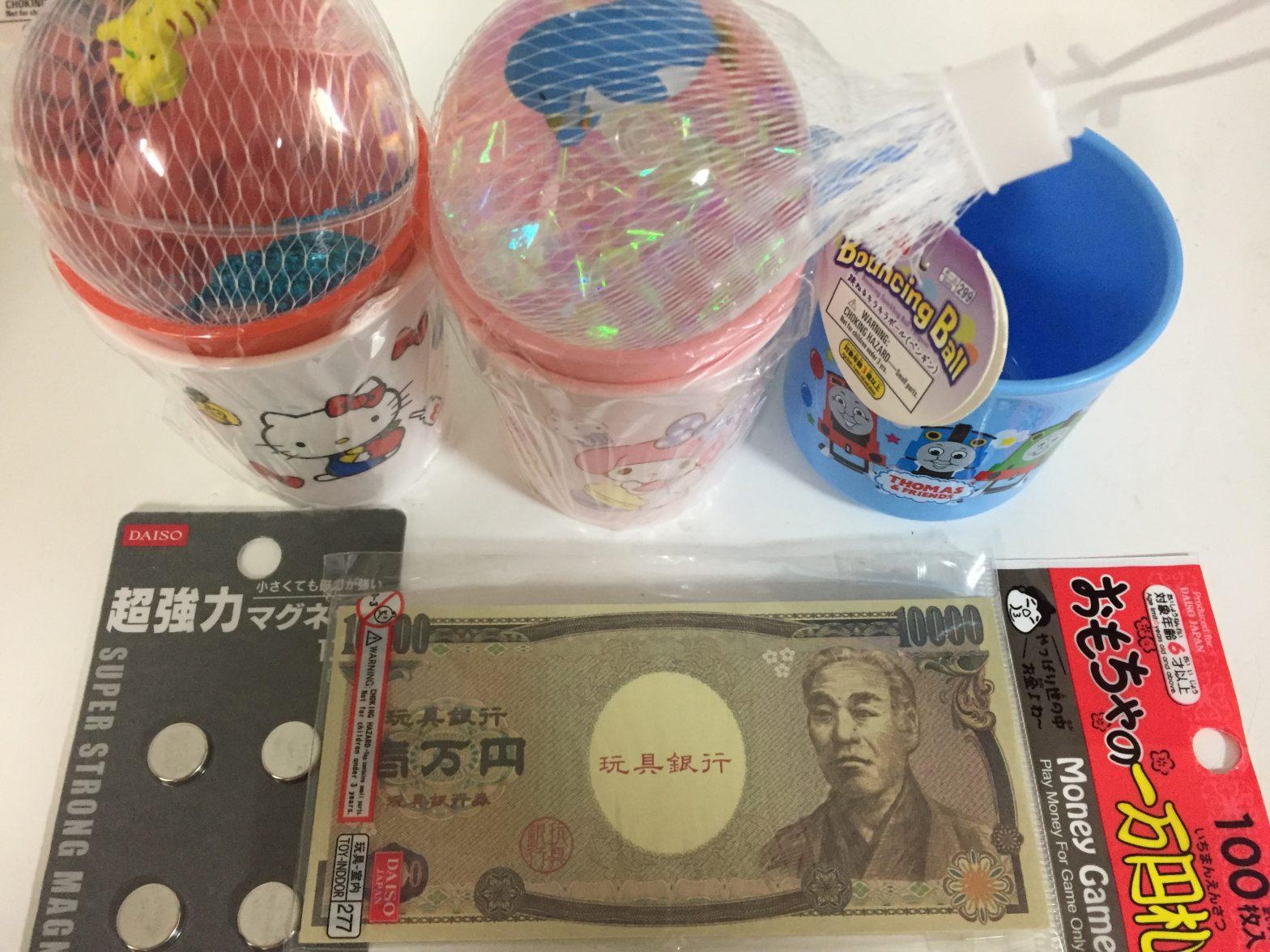 ダイソーでお札や磁石やボールやカップなど購入