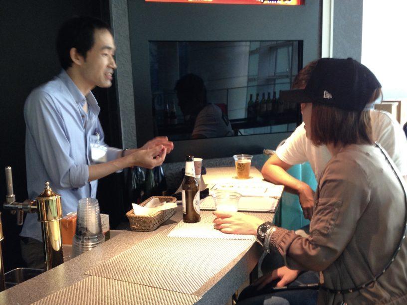Magic at the bar counter at Haneda Airport