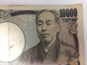 お札が増えるマジックの1万円紙幣