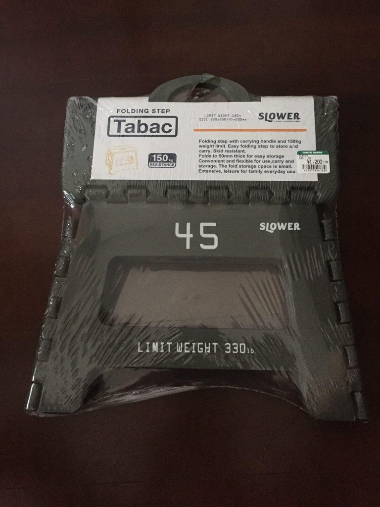 FOLDING STEP Tabac 包装