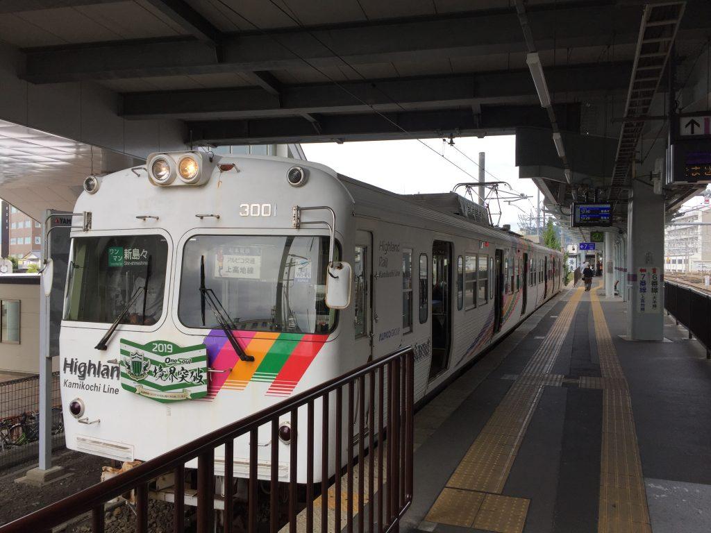 松本駅の松本電鉄