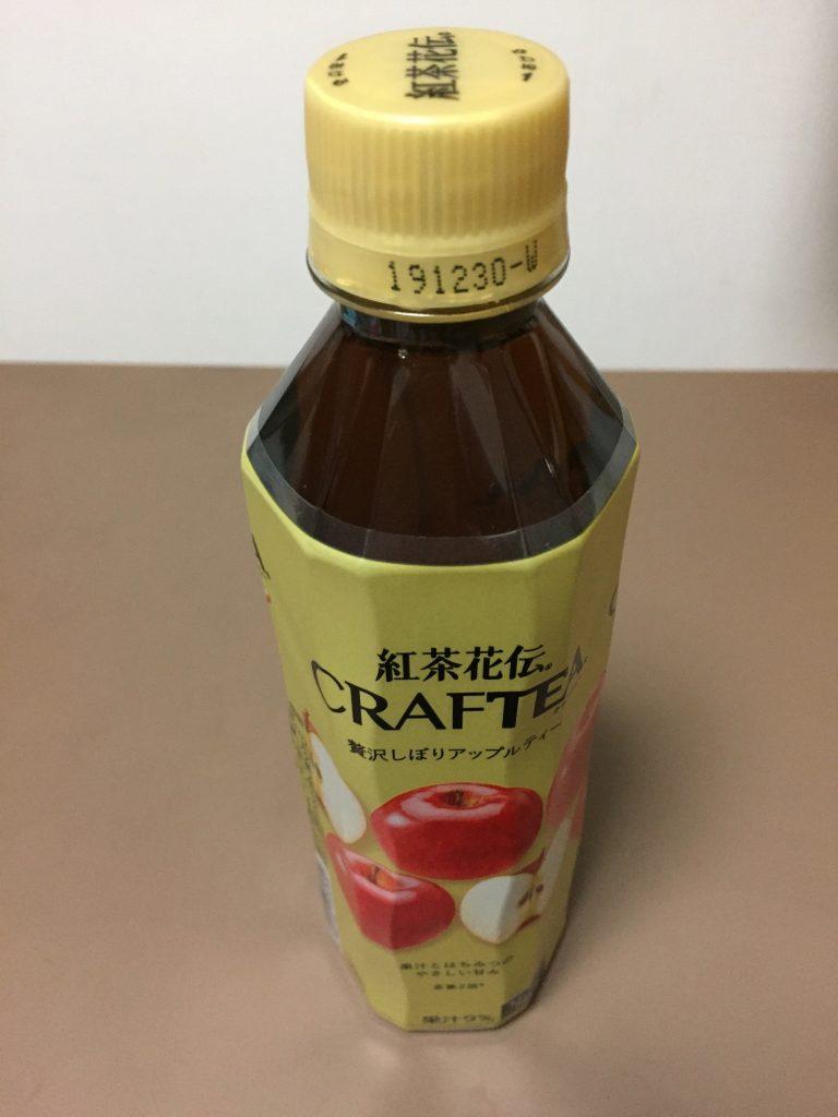 りんご味の紅茶がおすすめ