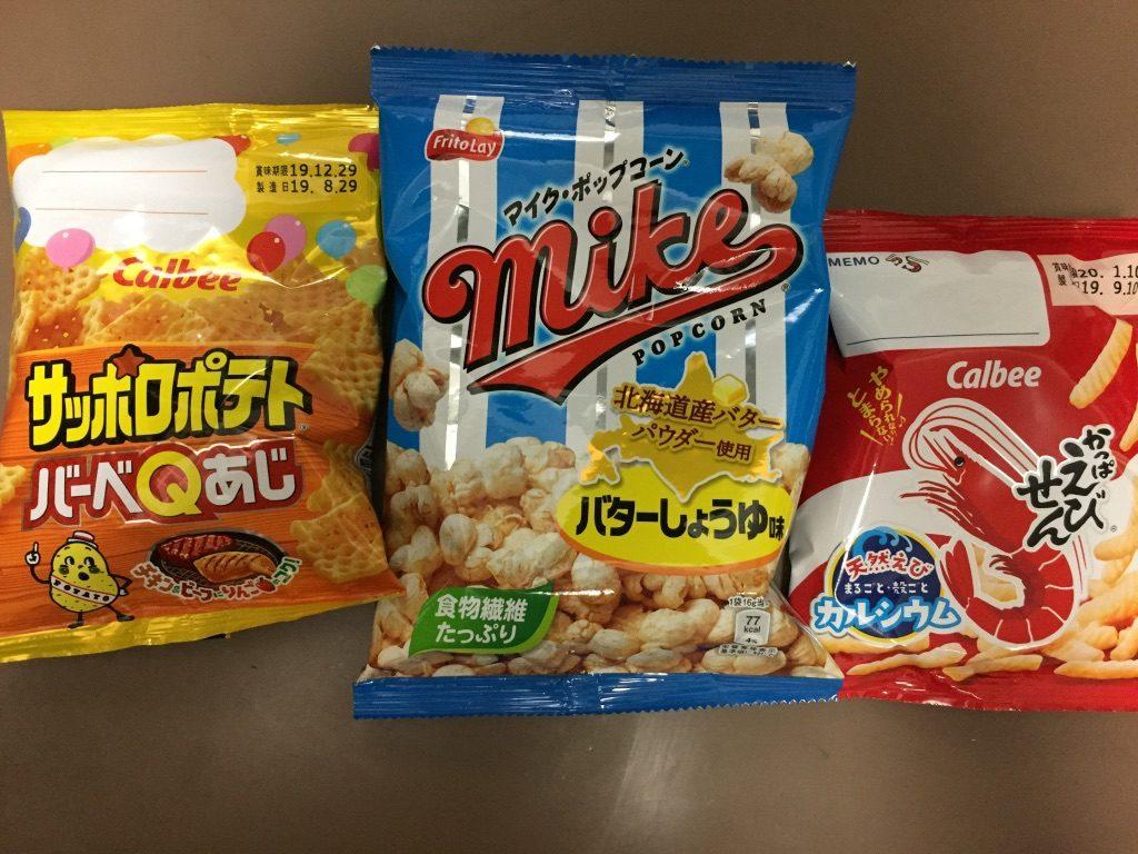 キャンドゥ(Can★Do)でお買い物 スナック菓子