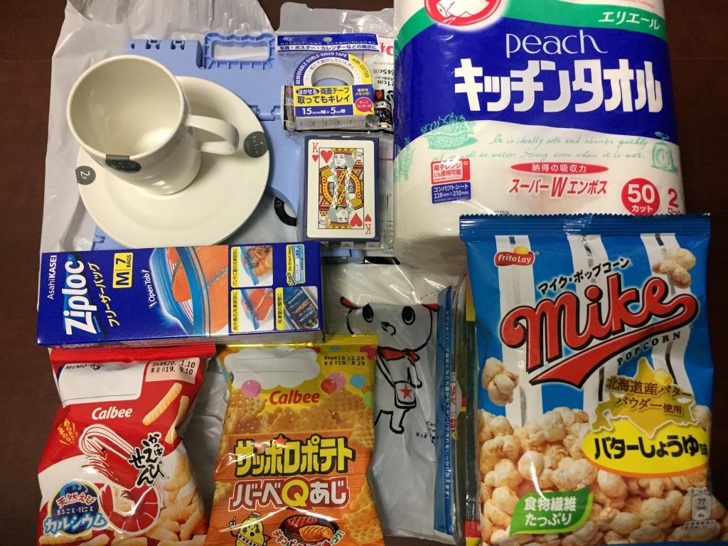 キャンドゥ(Can★Do)でお買い物
