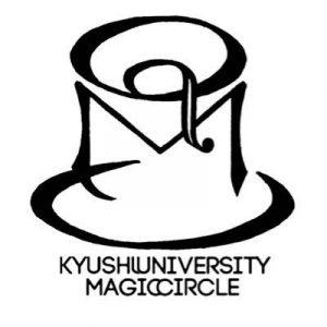 九州大学マジックサークル
