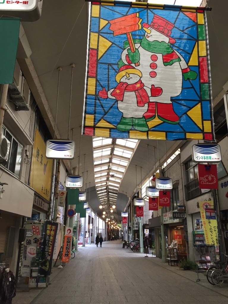 尾道本通アーケード