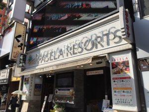 カラオケパセラ 新宿靖国通り店 | カラオケパセラ (PASELA)