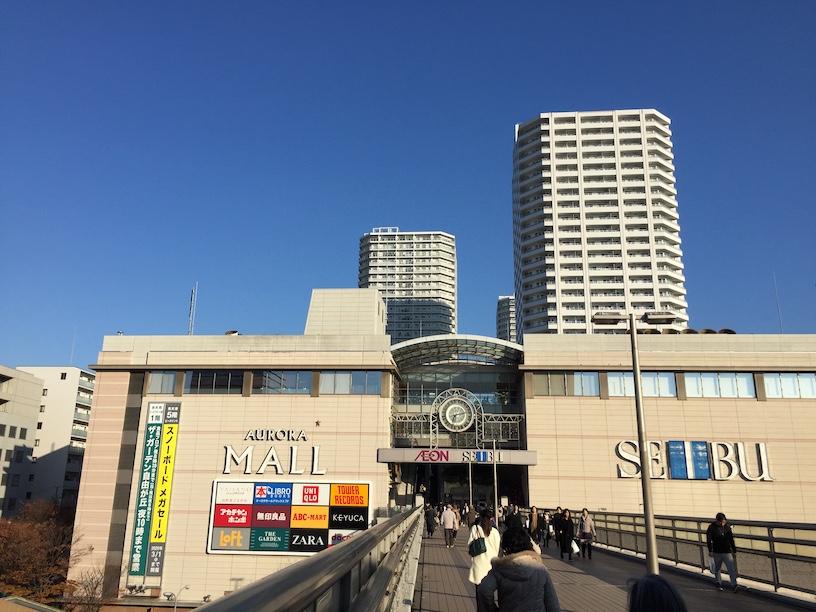 東戸塚駅前 マジシャン出張、派遣
