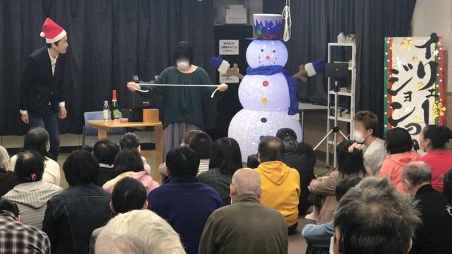 手賀沼病院のクリスマスレクリエーションでマジックショー ロープマジック