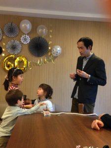 還暦のお誕生日パーティー お菓子マジック