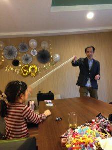還暦のお誕生日パーティー ロープをチェック