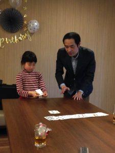還暦のお誕生日パーティー カード当て