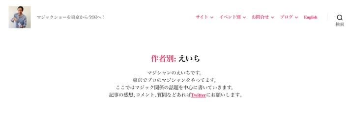 アーカイブを表示 →