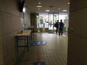 渋谷税務署のホール