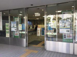 渋谷税務署の入り口