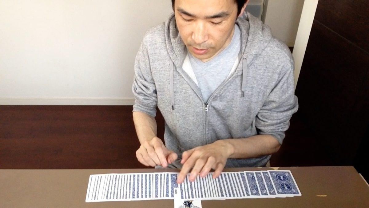 Boomerang-Card-find-the-card-ブーメランカードでカード当て