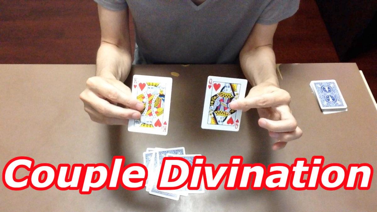 Couple Divination / カップル・ディビィネーション レクチャーノート